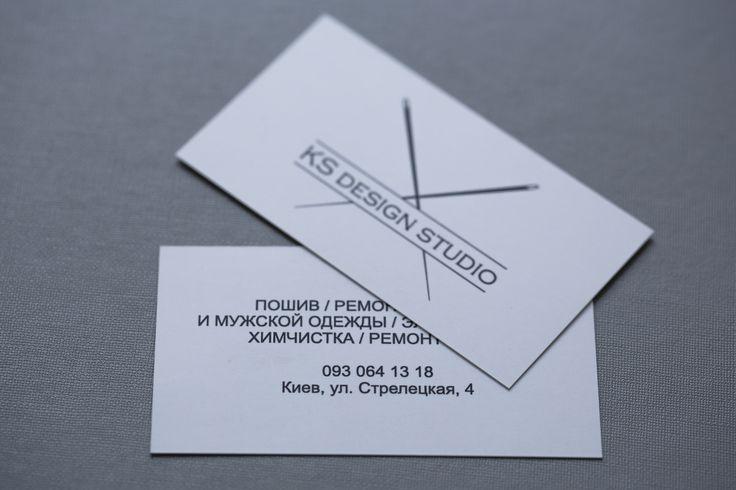 #ksdesignstudio #ksdesignstudiokiev #ks_design_studio #fashionatelier #fashion #мода #ателье #ательекиев #индивидуальныйпошив #одежданазаказ #визитки #визиткиподзаказ Киев, Ул Стрелецкая 4, тел 093 064 13 18