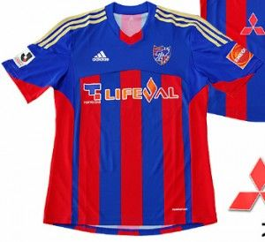FC Tokyo 2013 adidas Home and Away Jerseys