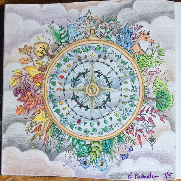 37 Best Images About Coloring Compass On Pinterest