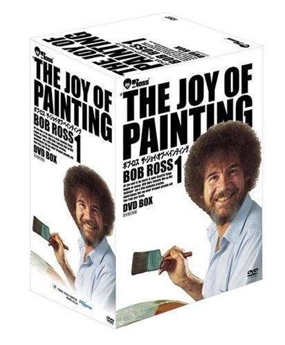 ボブ・ロス THE JOY OF PAINTING1DVD-BOX