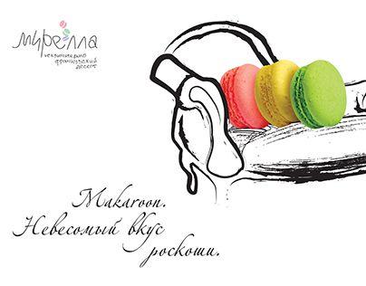 "Check out new work on my @Behance portfolio: ""Серия плакатов для бренда «Мирелла», десерты из Франции"" http://be.net/gallery/36250561/serija-plakatov-dlja-brenda-mirella-deserty-iz-francii"