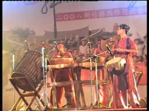 Swaraning Pring Show_Hsinchu TAIWAN (Yamko Rambe Yamko)
