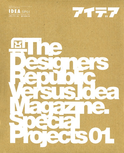 The Designers Republic Versus Idea Magazine. Special Projects 01 — tDR