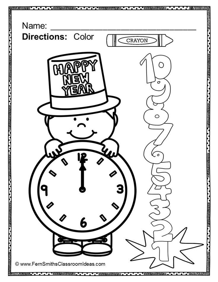 #Free Happy New Year Coloring Page in the FREE Preview Download! **50% Off for the First Two Days!** Happy New Year Fun! Color For Fun Printable Coloring Pages {14 coloring pages equals less than 11 cents a page.} #TPT $Paid