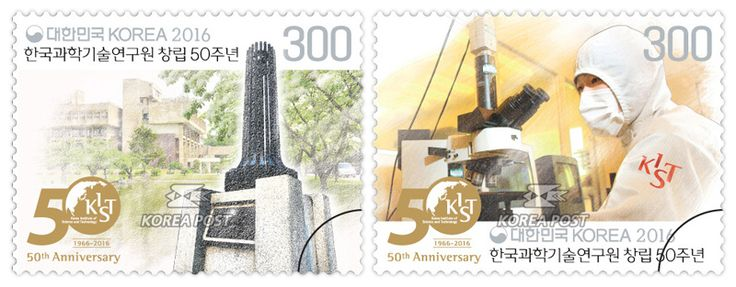 COLLECTORZPEDIA 50th Anniversary of KIST  (Korea Institute of Science and Technology)