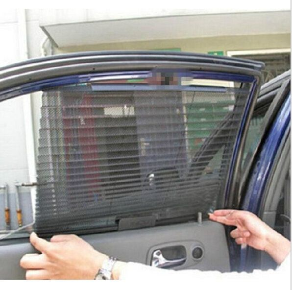 1Pcs Auto Automatic Blinds Sun-shading Breathable Curtain Automatic Retractable Side Window