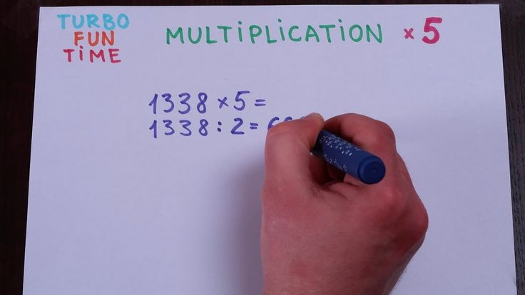 3 AMAZING MATH TRICKS FOR FAST CALCULATION. FOOL YOUR TEACHER!