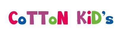 Dresówki drukowane - CottonKids.eu - najlepsze materiały dla dziecka