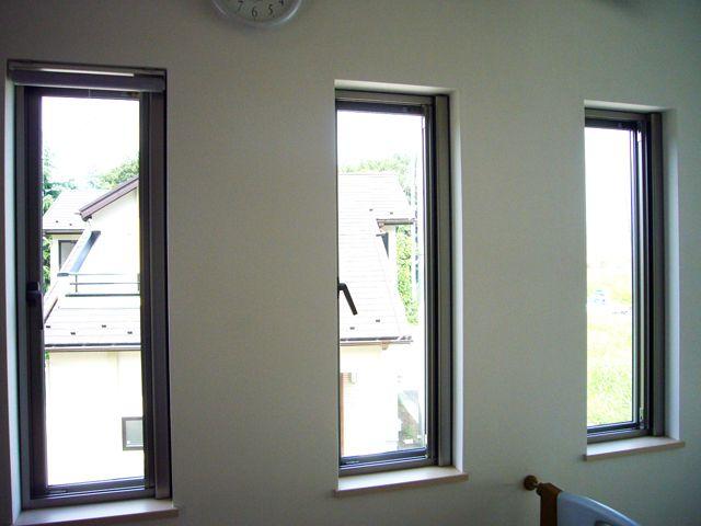 新築で後悔したこと 窓は完全に失敗しちゃいました 住宅情報 住まい