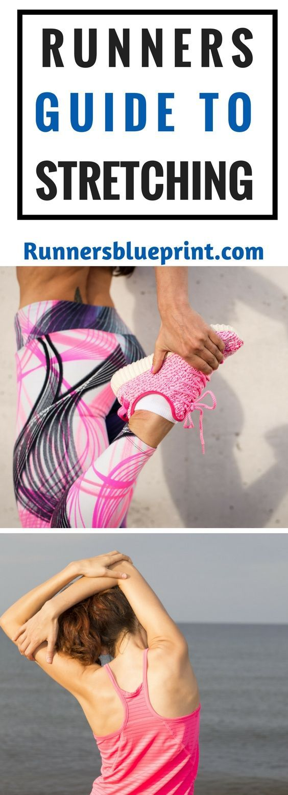 The 8 Key Post-Run Stretches For Runners  Are you looking for some of the best runners' stretches to help you improve flexibility, reduce the risks of injury, and boost your performance?  http://www.runnersblueprint.com/post-run-stretches-for-runners/  #Fitness #Stretching