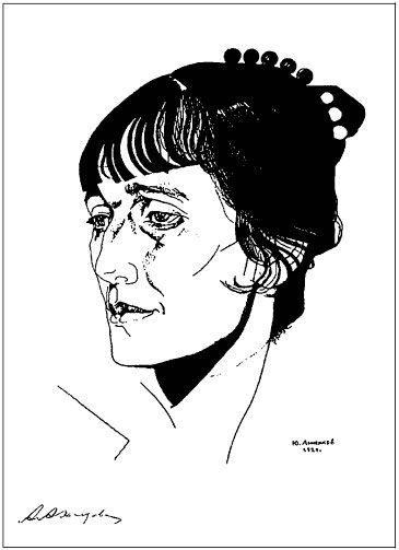 Портрет А. А. Ахматовой. Юрий Анненков. 1921 год.