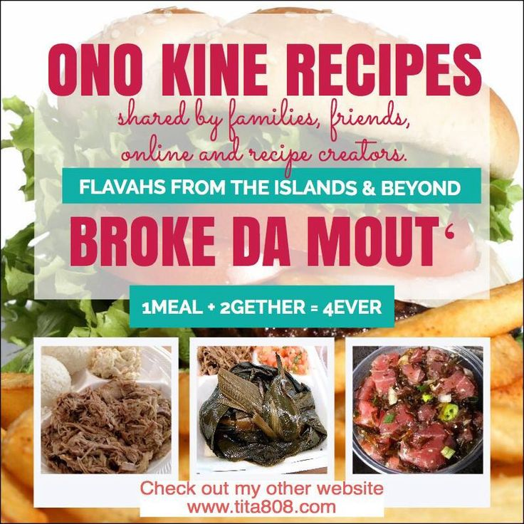 Tita 808 & Ono Kine Recipes