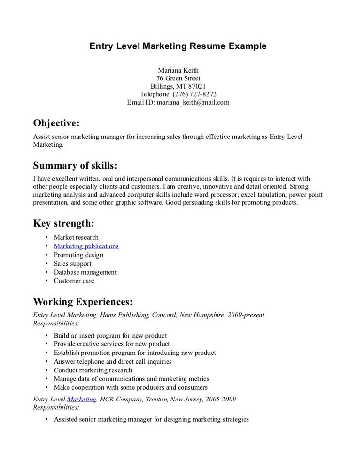 entry level marketing resume samples entry level marketing resume example entry level marketing - Marketing Resume Examples Entry Level