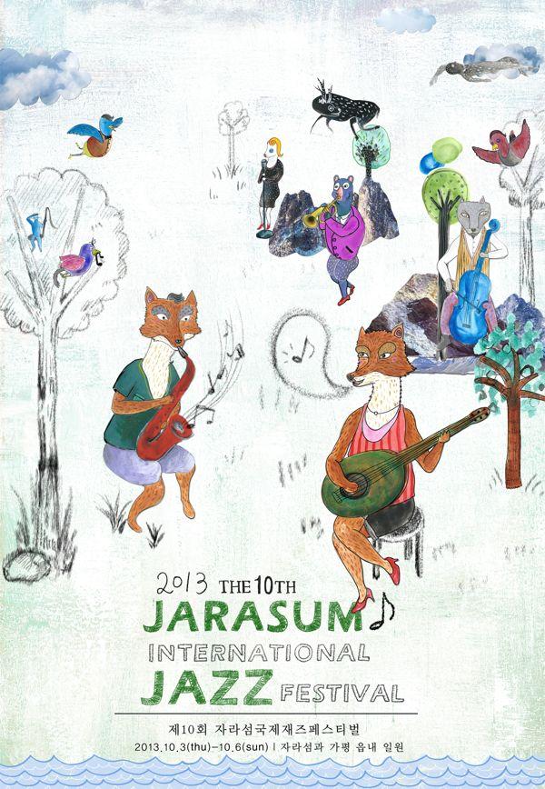jarasum by Jung Insung, via Behance