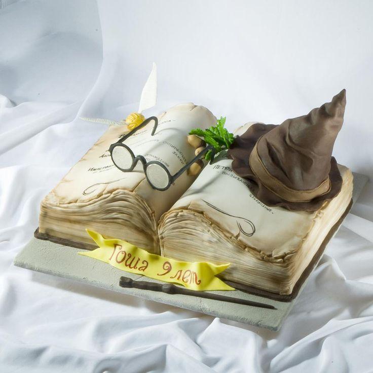 Торт книга заклинаний Гарри Поттер. Выполнено в Мастерская тортов Владимира Сизова.