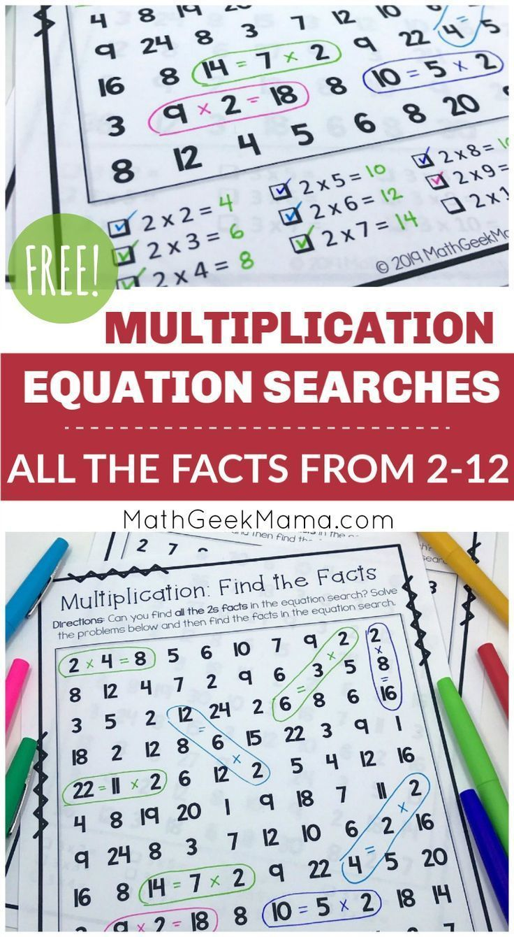 Free Multiplication Equation Search Not Your Typical Worksheet Math Lessons Multiplication Practice Homeschool Math [ 1340 x 736 Pixel ]