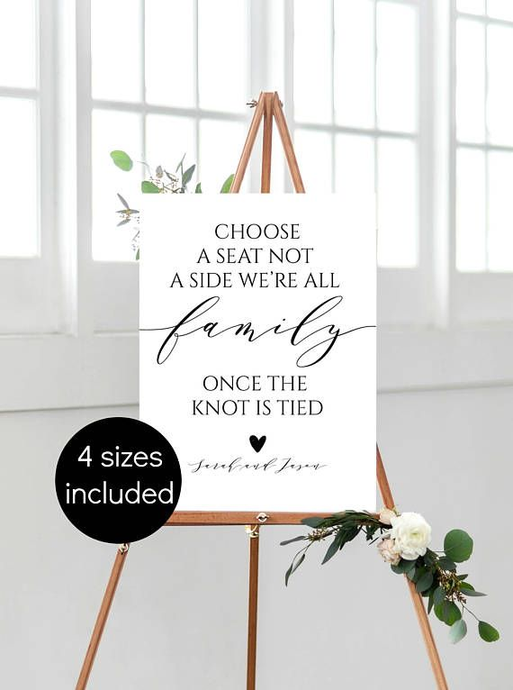 Choose a Seat Not a Side Sign Printable Wedding Welcome Sign
