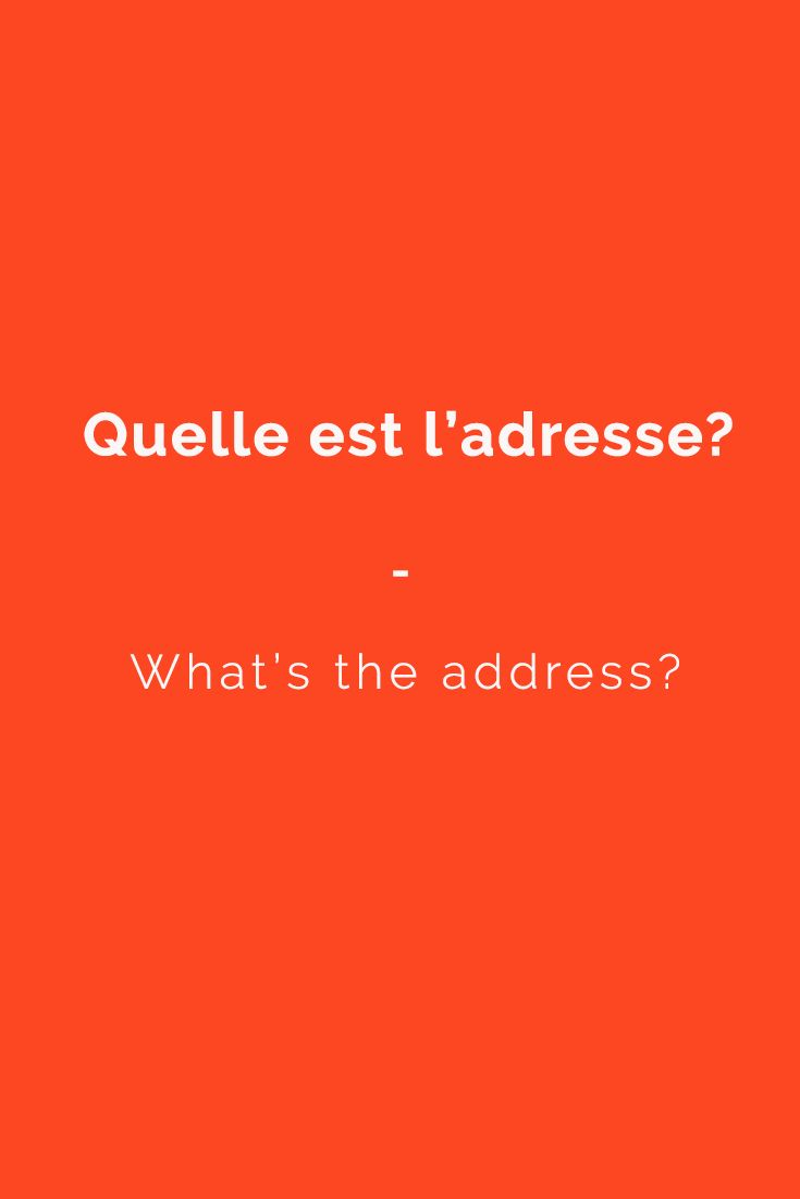 Quelle est l'adresse? - What's the address? | For a complete list of useful French phrases, get your copy of this essential French phrasebook. 1400+ essential French Phrases and Expressions to Build Your Confidence in Speaking French. Get it now at https://store.talkinfrench.com/product/french-phrasebook-the-essential/