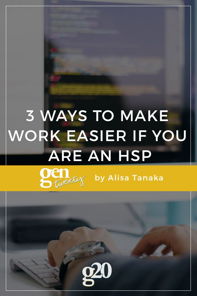 3 Ways To Make Work Easier If You Are an HSP