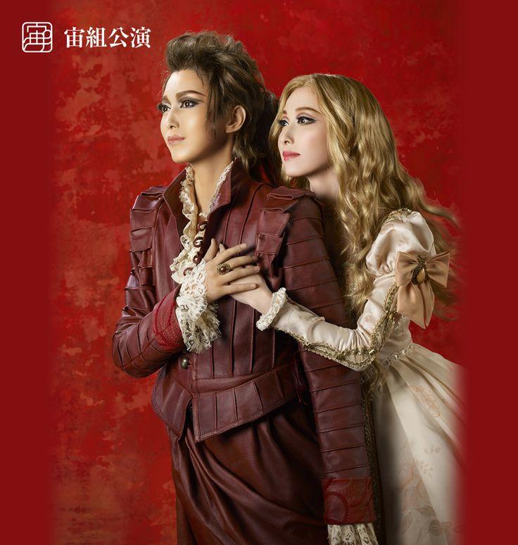 宙組公演 『Shakespeare 〜空に満つるは、尽きせぬ言の葉〜』『HOT EYES!!』   宝塚歌劇公式ホームページ