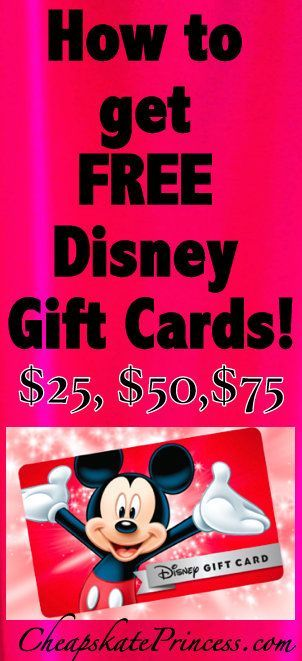 Who Wants a FREE Disney Gift Card? This is super easy! | Disney World Gift Cards | Disney vacation for less #disney #disneyworld #disneygiftcard