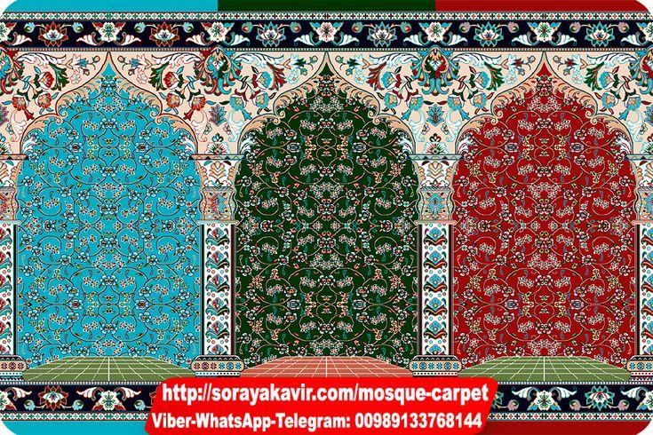 Islamic Carpet For Mosque Asayesh Design Soraya Kavir Manufacturer Specialist Producer Of Carpets In Diverse Designs