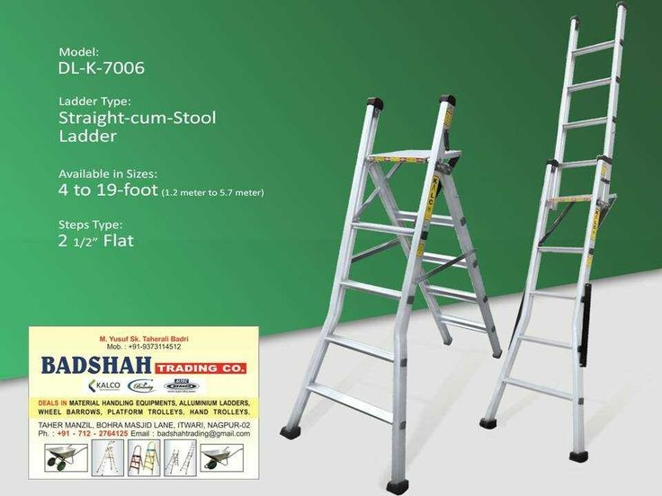 We are trading in best quality aluminium ladder with wide range of products . Stool cum Straight ladder one of best seller. Used multiple  type. we are supplying ladder in Nagpur, Amravati, Akola, Chandrapur, Kamptee, Gondiya, Achalpur , Wardha, Hinganghat , Khamgaon , Akot, Bhandara , Ballarpur , Washim , Pusad . For more info visit us at…