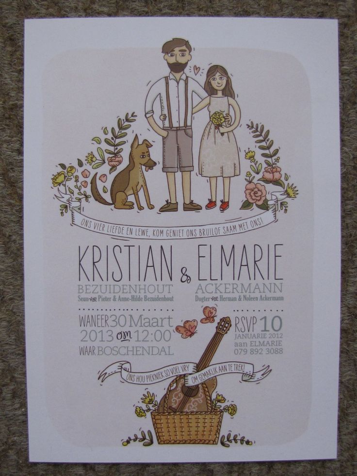 picnic wedding - cute invitation