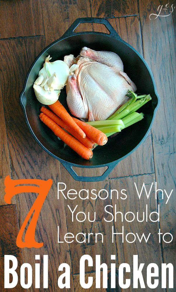 Are you ready to learn how to boil a chicken? It's not only easy, but frugal! Say hello to healthy protein, chicken stock and endless meal possibilities! We feel there are 7 reasons why everyone should learn how to boil a chicken! Trust us, you won't regret it when you do! This is one our favorite easy dinner recipes and it is also gluten-free and clean eating friendly.