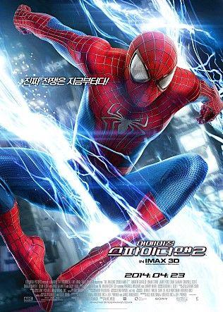 [어메이징 스파이더맨 2][The Amazing Spider-Man 2]  감독이 마크 웹이라길래 불안불안하게 봤던 [어메이징 스파이더맨]이 별로였던지라... 이번 시리즈를 계속 볼까 말까 고민했었는데. 의외로 평도 생각보다 괜찮고, 딱히 다른 볼 영화가 없어서 봤다. 그런데 생각보다 훨씬 괜찮았다. 기술이 좋아져서 영상은 훨씬 더 화려하고 액티브해졌고, 앤드류 가필드는 토비 맥과이어와는 또 다른 피터 파커 캐릭터를 만들어낸 듯. 3도 기대해볼 만 하겠다. 그나저나 이 영화 쿠키 영상은 보면서 정말 깜짝 놀랐다. 이건 또 새로운 패러다임이 될 듯...