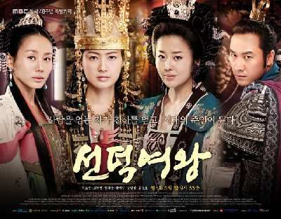 Queen Seon Deok (2009) http://wiki.d-addicts.
