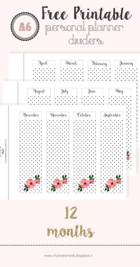 Free Printable Personal Planner Dividers By Mylovelyhook Planners