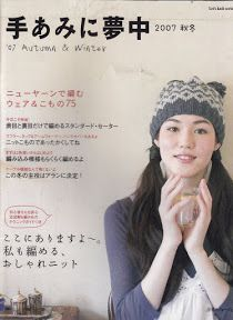 Let's Knit Series NV4324 - Tatiana Laima - Picasa ウェブ アルバム