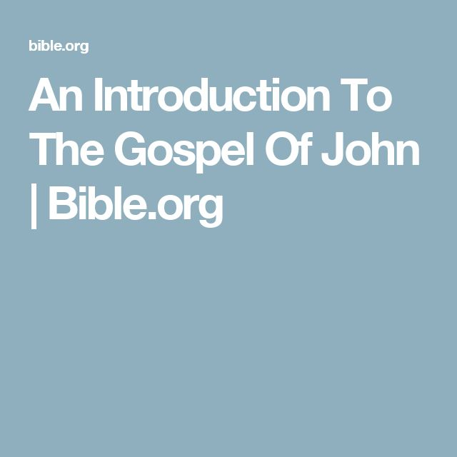 an introduction to the mythology of the gospel of john Introduction to gospel of john if i seek us imminent fulfillment, immortality mythology material modern mythology material misc ancient myth material.