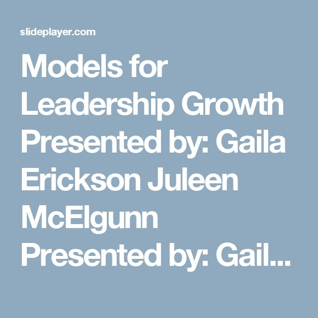 Models for Leadership Growth Presented by: Gaila Erickson Juleen McElgunn Presented by: Gaila Erickson Juleen McElgunn. - ppt download