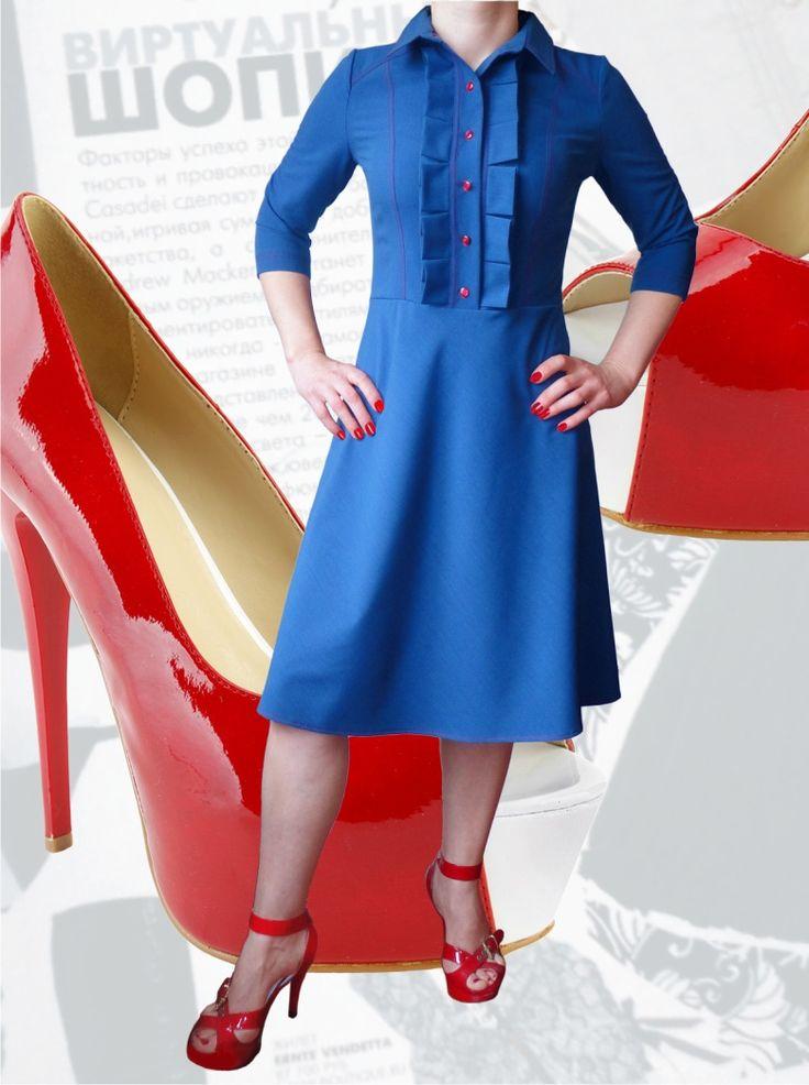 45$ Деловое платье для полных женщин и девушек с трапециевидной юбкой, красными пуговицами и отстрочками Артикул 561, р50-64