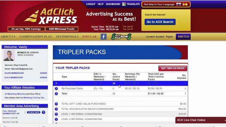 AdClickXpress Рестарт ACX Успешный вывод начислений за пакеты и рефераль...