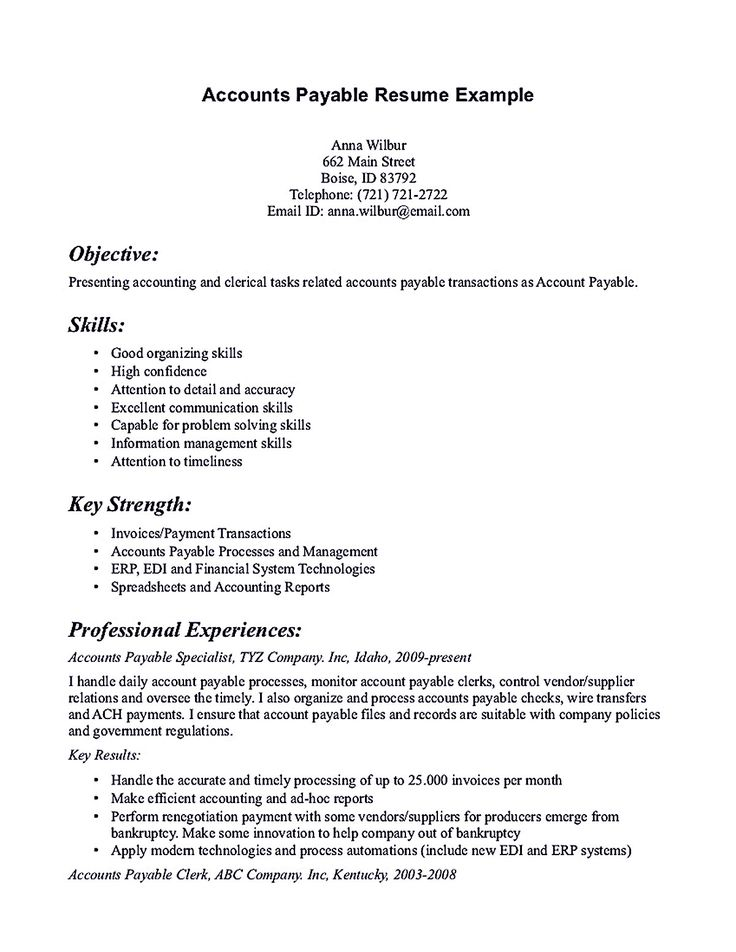 account payable resume display your skills as account payable specialist the interpersonal skills are mentioned - Communication Skills Examples For Resume