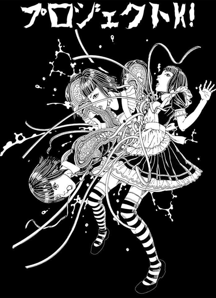 Shintaro Kago - Reinohueco