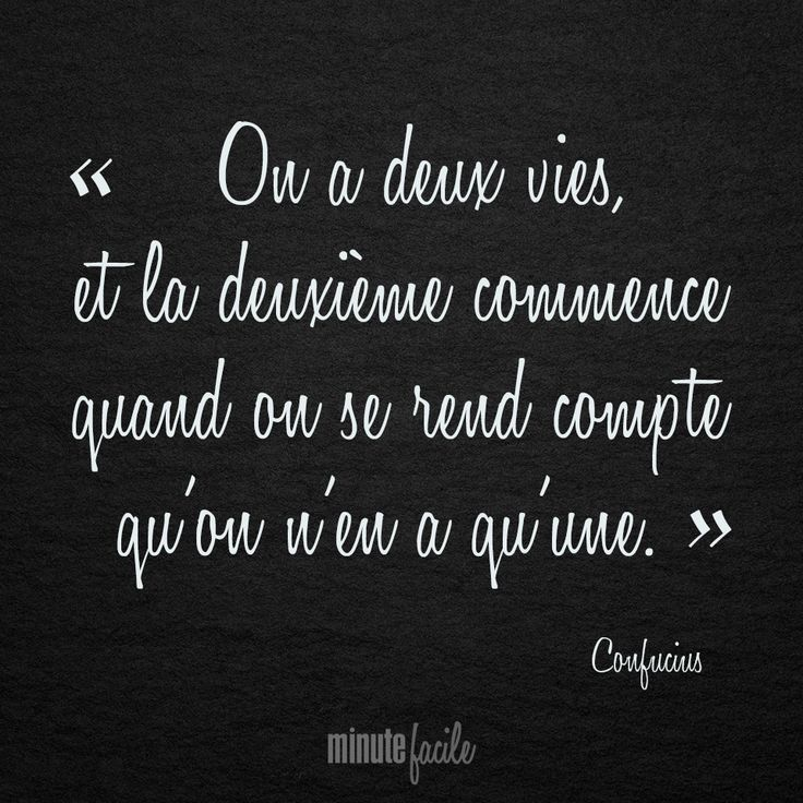 Cite A Quote: Best 25+ Quotes Francais Ideas On Pinterest