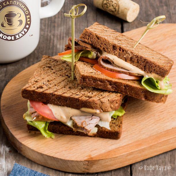 Вкусно перекусить по дороге на учебу работу?   Рекомендуем Сэндвич с ростбифом, помидорами и хрустящими листиками салата Латук, приправленный острым соусом. Можно аппетитно позавтракать в кофейне или захватить с собой) #кофехауз #еда #сэндвич