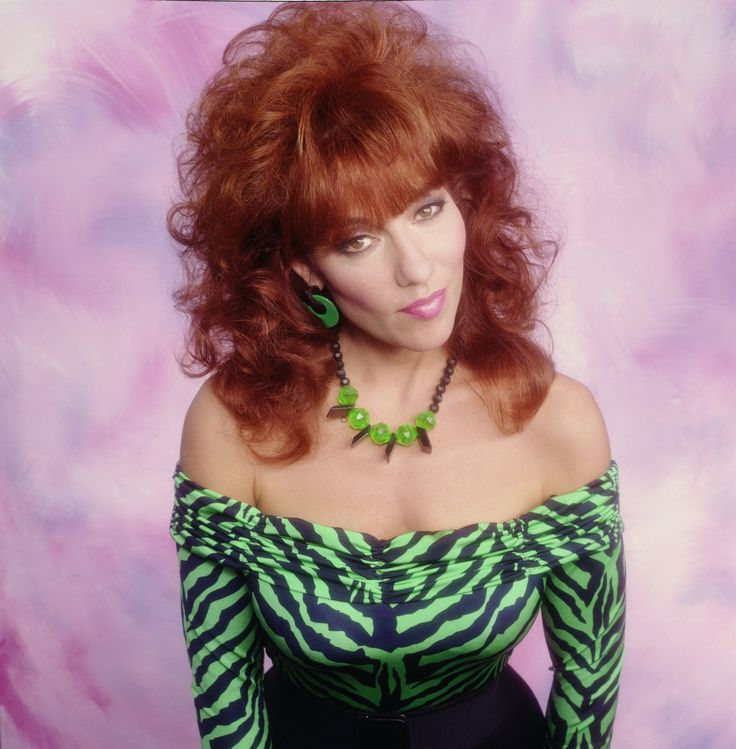 Peggy Bundy (Katey Sagal) - Married With Children