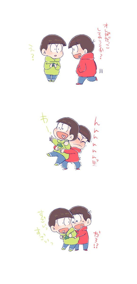 おそ松さん Osomatsu-san 家族でお出かけ②