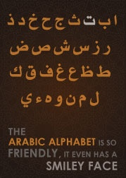 Arabic Typography | Design Stories  The native language of over 200 million people is communicated through combining 29 letters with 11 vowels in the form of accents. Arabic typography is understood within Arab culture as the art of the pen and an expression of the sacred. The calligraphic script resulting in a rhythmic pattern and harmonious flow of calculated lines. designstories.blog.com/2012/05/14/arabic-typography/#