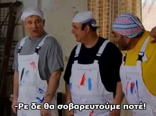 50-50, greek, and greek quotes εικόνα