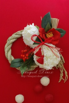 Japanese New Year wreath - created by Yuriko Kawamori