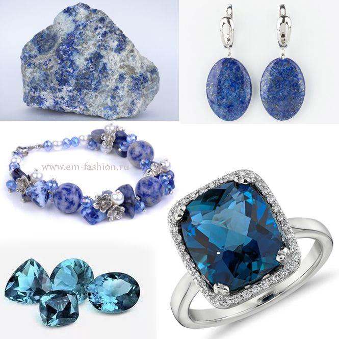 Jewelery for cool Summer. Украшения для цветотипа Холодное лето