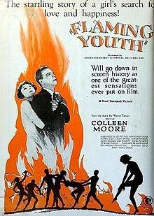 1923 film