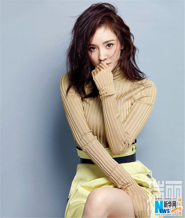 Yang Mi poses for fashion magazine | China Entertainment News