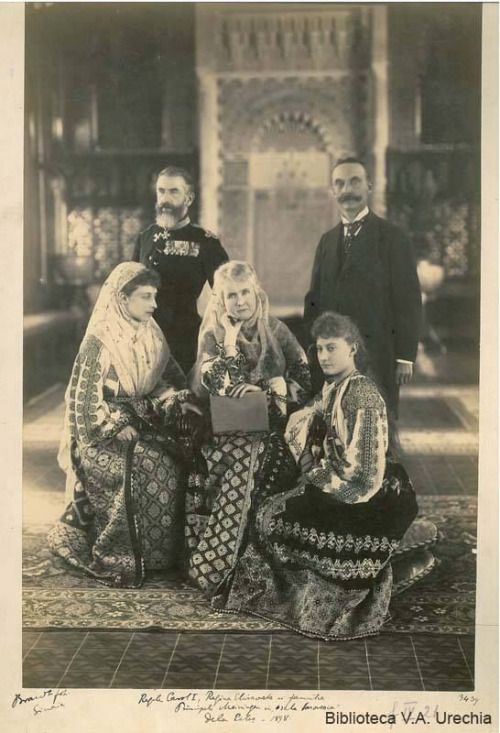 Princess Charlotte of Prussia with her husband Bernhard, later Duke of Saxe-Meiningen, and daughter Princess Feodora of Saxe-Meiningen, later Princess Reuss, with Kind Carol I of Romania and his wife Elisabeth of Wied, Queen of Romania, photo taken in Romania c. 1898?